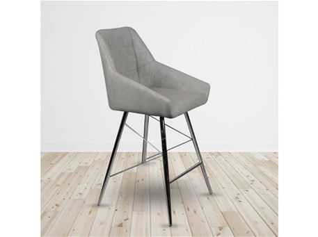 C-1067 - Leather Seat Bar Stool With Metal Legs.